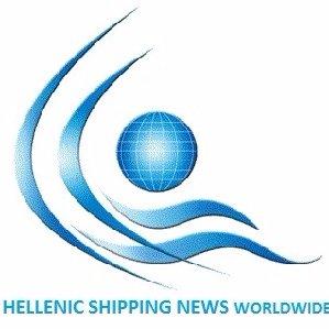 Helenic Shipping News Logo